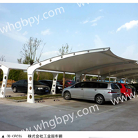 供应各类膜结构车棚雨棚