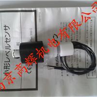 供应日本能研NOHKEN浮球开关OLV-2A/OLV-2P