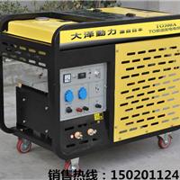 供应TO300A-柴油单相发电电焊机