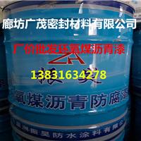 环氧煤沥青漆    防腐涂料   防水涂料