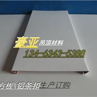 供应工程铝扣板 XW-铝天花扣板销售价格