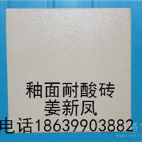 供应辽宁铁岭耐酸砖盲道砖微晶板耐酸胶泥0