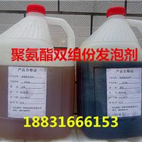 聚氨酯发泡剂  黑白料 喷涂料 填缝剂