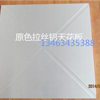 供应铝扣板,铝扣板铝天花品牌,铝扣板厂家