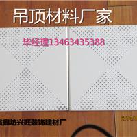 豪亚铝天花板价格、铝天花板厂家\工艺推荐