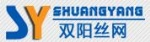 安平双阳丝网制品有限公司