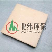 耐酸瓷板150*150*30工业瓷板