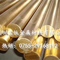 供应黄铜棒,无铅黄铜棒,H65黄铜棒价格