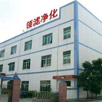 广州市翎滤净化设备有限公司