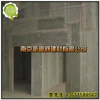 南京轻质隔墙板