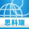 深圳市思科瑞信息系统技术有限公司