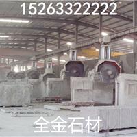 日照市东港区全金石材厂