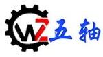 济南五轴数控设备有限公司