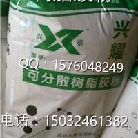 树脂胶粉价格树脂胶粉一吨多少钱?
