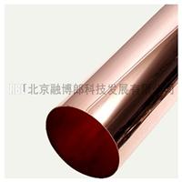 供应R型纯铜落水管,纯铜圆形雨水管