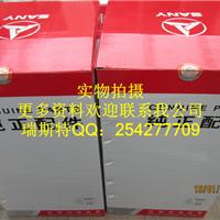供应三一 SY465挖掘机空滤B222100000641