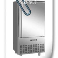 风冷商用不锈钢冰箱冷柜
