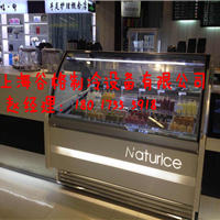 云南昆明落地式冰淇淋展示柜