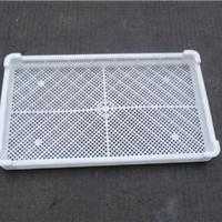 供应山东塑料烘干盘
