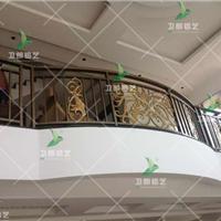 卫朗铝艺 铝艺阳台护栏 栏杆 全国招商