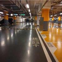 贵州地区地坪漆工程指导、合作、专业知识培训