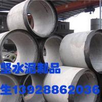 广州东莞深圳市三级(3米)钢筋混凝土顶管