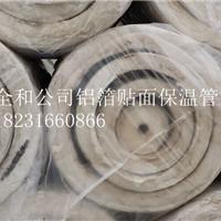 全和公司出口硅酸铝保温管甩丝硅酸铝管