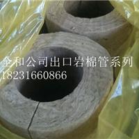 全和公司出口岩棉保温管铝箔贴面岩棉管