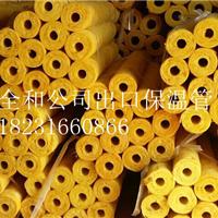 供应出口超细离心铝箔玻璃棉管隔音保温管
