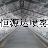 供应羊场喷雾消毒设备羊场喷雾消毒设备报价