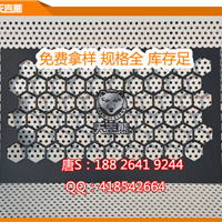 广州番禺供应中山异形冲孔板 六角冲孔网板