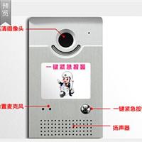 供应一键式报警器 视频对讲报警主机