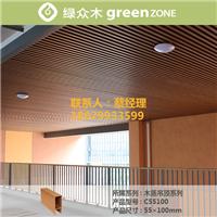 供应防水防腐生态木吊顶