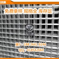 供应深圳惠州碰焊网 电焊网 品质优 免运费