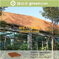 供应防水防滑木塑墙板