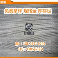 厂家直供铝制冲孔板 穿孔洞洞板 0.3MM孔距