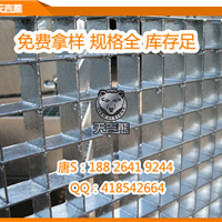 供应复合钢格板/ 插接钢格板/ 各种钢格板