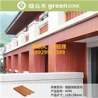 供应隔热保温塑木墙板