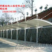 江西膜结构车棚|南昌膜结构停车棚|上饶车棚