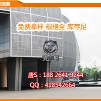 深圳佛山肇庆外墙专用铝单板,异形板,冲孔板