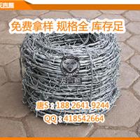 厂家直销供应不锈钢编织网/方眼网/轧花网