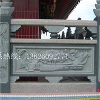 供应青石栏杆 石雕栏杆 雕刻栏板  镂空栏杆