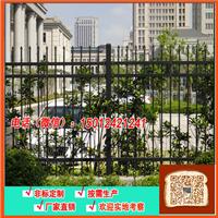 供应广州小区围栏/庭院铁栅栏/学校围墙护栏