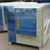 供应工业有机废气净化器 等离子设备