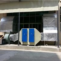 供应烤漆房废气净化设备光解除臭净化器