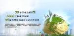深圳市阿斯夫工业地坪有限公司