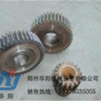 供应900*3600球磨机大小齿轮配件