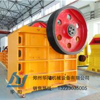 供应颚式破碎机皮带轮配重轮配件铸造厂家