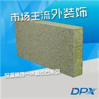 金属装饰保温一体板顶尖制造商