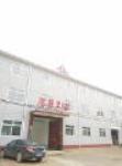 河北省任丘市金友塑料制品厂